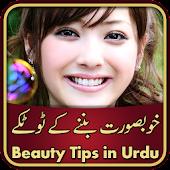 App Beauty Tips Urdu apk for kindle fire