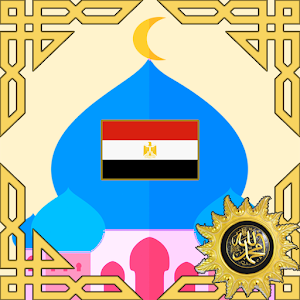 Download Egypt Prayer Times For PC Windows and Mac