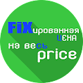 App FixPrice - товары apk for kindle fire
