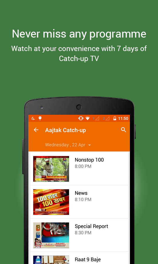 YuppTV - LiveTV Movies Shows Screenshot 2