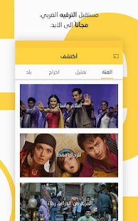 App شاهد افلام - Cinemoz apk for kindle fire