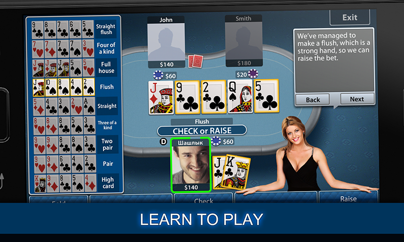 Texas Poker Screenshot 3
