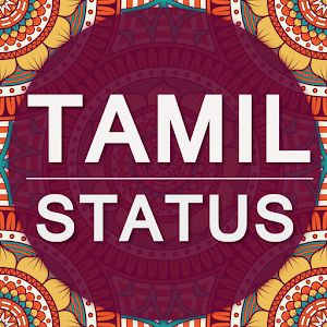 Tamil sms & Status Collection