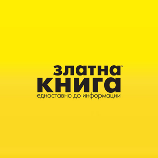 Android aplikacija Zlatna Kniga na Android Srbija