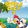 Download Bubble CoCo 2 Bird Blast Pop APK for Android Kitkat