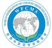 Praktijk De Geest Links World Federation of Chines Medicine Societies