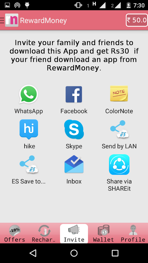 Reward Money Screenshot 3