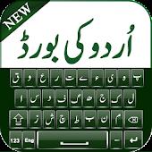 Download Pak Flag Urdu Type Keyboard APK for Laptop