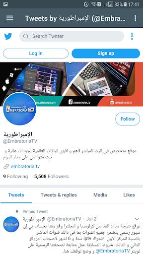 Embratoria Services screenshot 4