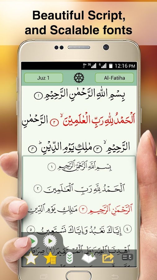 Quran Majeed - Islam - القرآن Screenshot 0