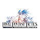 FINAL FANTASY TACTICS  獅子戦争
