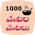 Download 1000 Telugu Vantalu APK for Android Kitkat