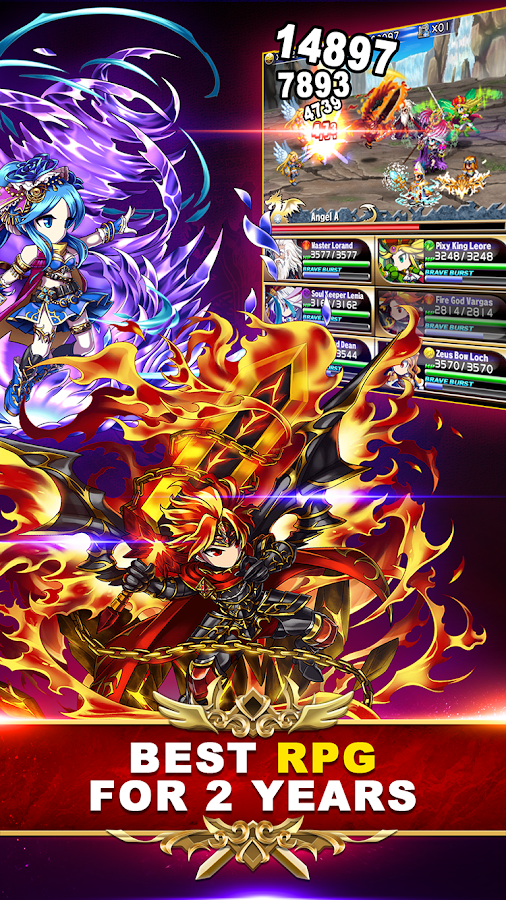 Brave Frontier RPG Screenshot 0