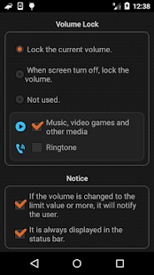 Volume Limiter (Limit & Lock) - screenshot