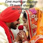 Love Vashikaran Specialist Pt.Sumit Sharma +91-9815636481