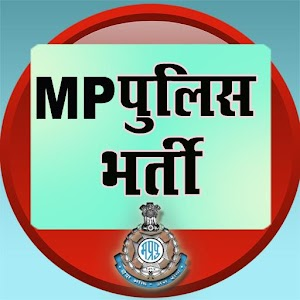 MP Police Bharti for PC-Windows 7,8,10 and Mac