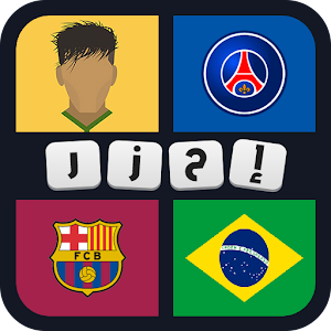 Download 4 صور لاعب واحد For PC Windows and Mac