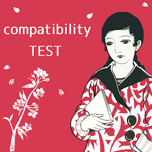 Compatibility TEST LoveStrings