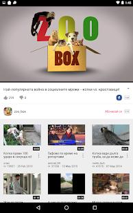 Vbox7.com APK for Bluestacks