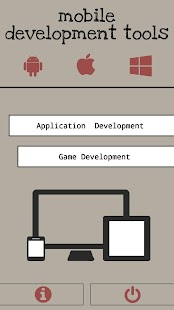 Mobile Development Tools - screenshot