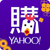 App Yahoo奇摩購物中心 每日好康,品牌優惠,及8H急速配服務 APK for Kindle
