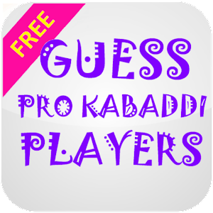 Guess Pro Kabaddi Player india