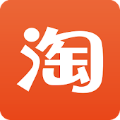 App 淘宝 APK for Kindle