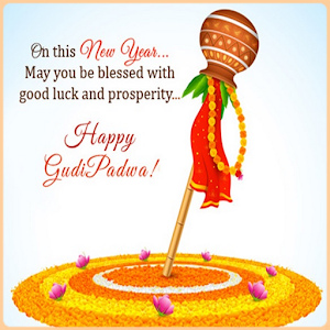Gudi Padwa 2018 - Wishes