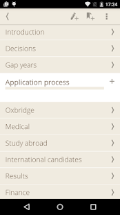 University Applications - screenshot