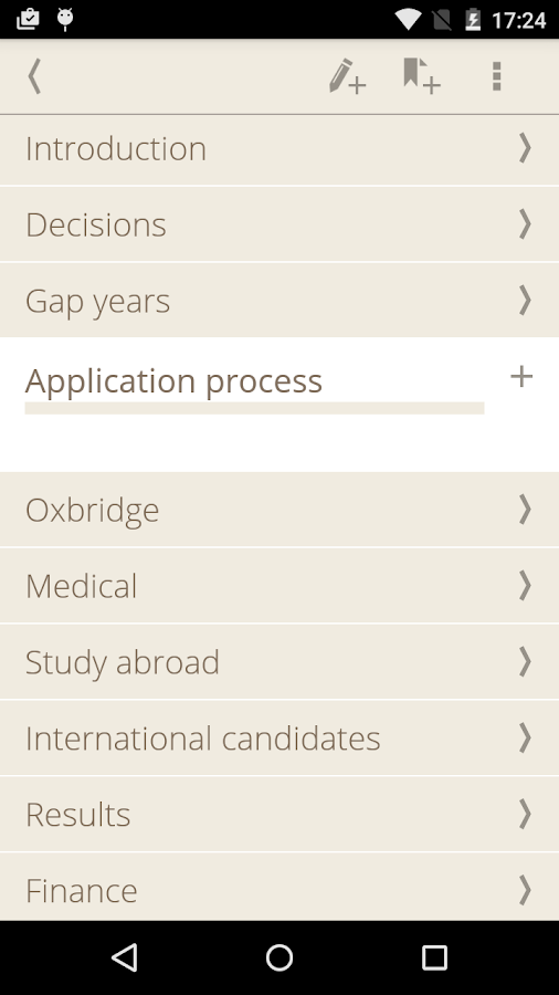University Applications Screenshot 2