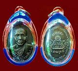 เหรียญหลวงพ่อเหล็ง เนื้อเงิน ปี 2536