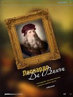 Screenshot of Дээжис