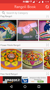 Rangoli Book latest design