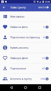 App Polyglot for VK APK for Windows Phone