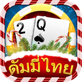 Game SiamPlay - ดัมมี่ เก้าเก ไฮโล APK for Kindle