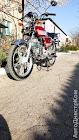 продам мотоцикл в ПМР Atlant 125cc