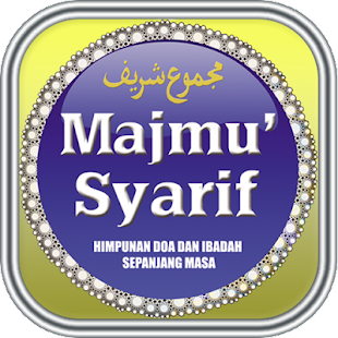 Majmu Sarif - screenshot