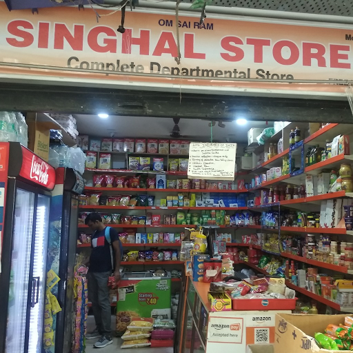 Singhal Store, South Extension, South Extension logo