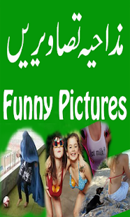 Funny Pictures Pakistan 41 - screenshot