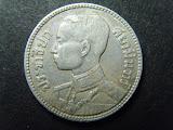 เหรียญเงิน๒๕สต.ใช้ในสมัย ร.๗ (๑)