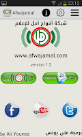 Screenshot of Afwajamal