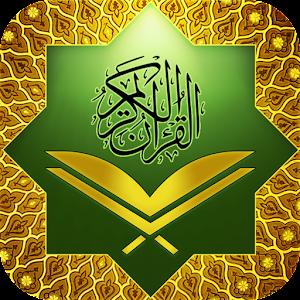 Al Quran For PC (Windows & MAC)