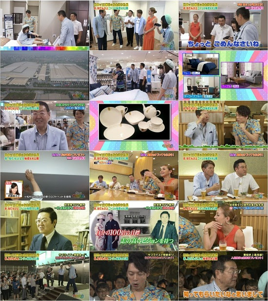 (TV-Variety)(720p) AKB48G – Some TV Show Collection 150708 & 150711