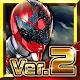 Super Sentai Legend Wars 2.2.1