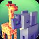 Zoo Craft: My Wonder Animals