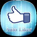 App زيادة الايكات مجانا APK for Windows Phone