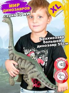 "Игрушка-фигурка серии ""Город Игр"", D4.9"