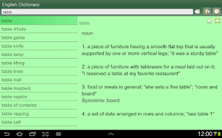 Screenshot of English Explanatory Dictionary
