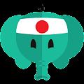 App Simply Learn Japanese apk for kindle fire