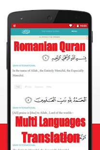Al Quran Romanian Translation - screenshot